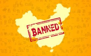 China Ban